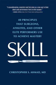 skill_cover